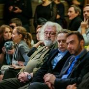 Онлайн-гастроли фестиваля социального театра «Особый взгляд» фотографии