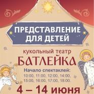 Православная выставка-ярмарка «Кладезь» из Беларуси фотографии