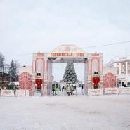 Горьковская Ёлка 2018/19 фотографии
