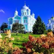 Экскурсия в Дивеевский монастырь фотографии