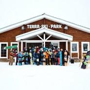 Парк активного отдыха «Терраски парк»  фотографии