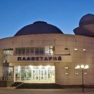 Большой зал Планетария открыт для посетителей фотографии