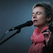 Концерт Сургановой и Оркестра фотографии