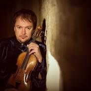 Концерт, посвященный 80-летию Нижегородской  филармонии фотографии