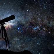 Программа «Звездное небо Нижнего» фотографии