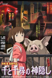 Sen to Chihiro no kamikakushi/Унесённые призраками - японский язык/русские субтитры