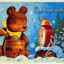 Выставка «Новогодние и рождественские открытки»