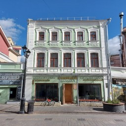 Выставка «Царственно поставленный город»