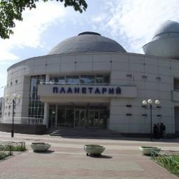 Обзорные «Космические» экскурсии в Нижегородском Планетарии