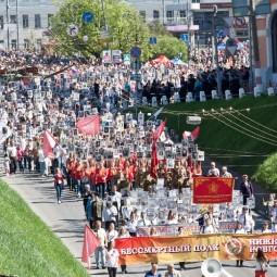 """Акция """"Бессмертный полк"""" в Нижнем Новгороде 2019"""