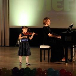 Концерт «В союзе звуков, чувств и дум»