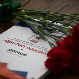 Диктант Победы в Нижнем Новгороде 2020