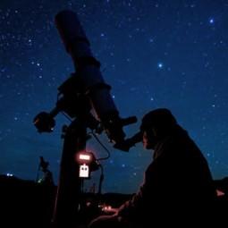 Программа «Звездное небо Нижнего»