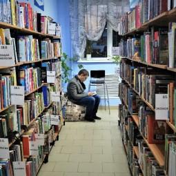Онлайн-акция «Библионочь – 2020» в Нижнем Новгороде 2020