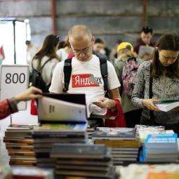 24 и 25 июля Нижний Новгород ждут книжные выходные