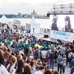 Фестиваль «Горький fest-2021»