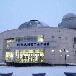 Неделя российской науки пройдет в Нижегородском планетарии