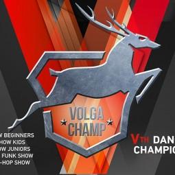 Чемпионат спортивных танцев «VOLGA CHAMP 2015 IV»