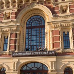 Всероссийская акция «Культурный минимум» в Нижнем Новгороде 2018