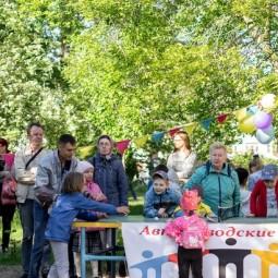 Международный день соседей в Нижнем Новгороде 2019