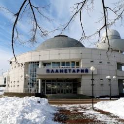 Обзорные экскурсии, программы и лекции в Нижегородском Планетарии