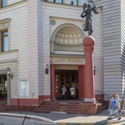 Обменные гастроли театров