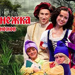 Новогодний спектакль «Белоснежка и семь гномов»