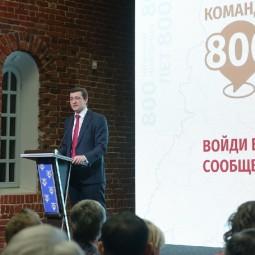 Празднования 800-летия Нижнего Новгорода 2021