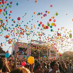 Фестиваль «Атмосфера города» 2016