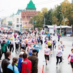 День бега в Нижнем Новгороде 2019