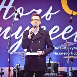 Акция «Ночь музеев-2019» в Нижнем Новгороде