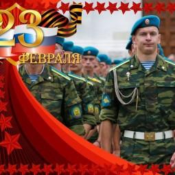 Праздник Защитников Отечества в Сормовском парке 2018