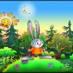 Для детей «Звездные друзья зайчонка Тафика