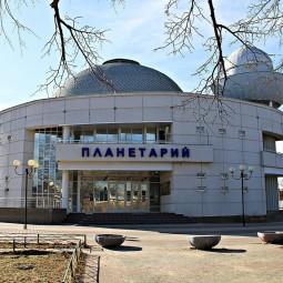 Онлайн-лекции в Нижегородском Планетарии