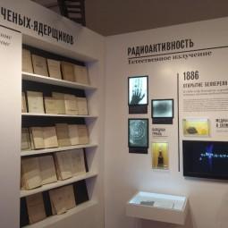 Выставка «Документальные реликвии и их хранители»