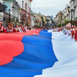 День России в Нижнем Новгороде онлайн