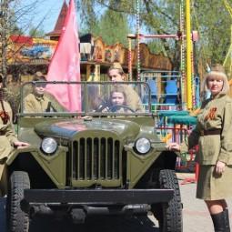 """День Победы в зоопарке """"Лимпопо"""" 2019"""