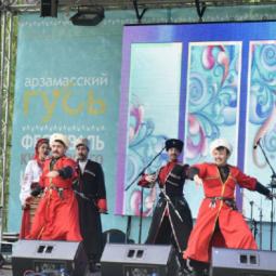Кулинарный фестиваль «Арзамасский Гусь 2021»