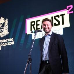 Фестиваль веб-сериалов REALIST WEB FEST 2019