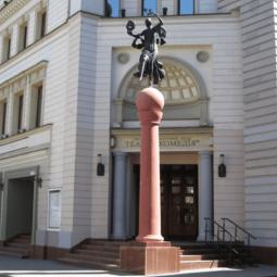 Выставка «Дом скульптур Вячеслава Потапина»