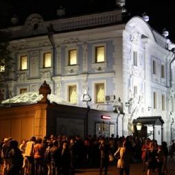 Всероссийская акция «Ночь искусств» в Нижнем Новгороде 2020