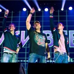 Концерт группы «Руки Вверх!»