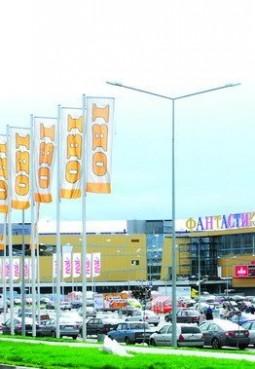 Торгово-развлекательный центр «Фантастика»