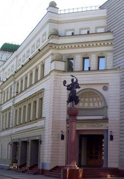 Нижегородский театр «Комедiя»