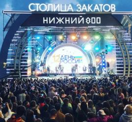 Фестиваль «Столица закатов» 2021