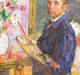 Выставка «Виктор Малиновский»