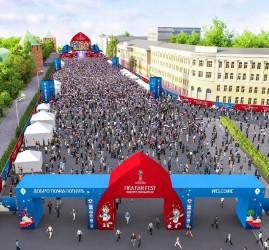Фестиваль болельщиков в Нижнем Новгороде 2018