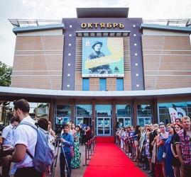Фестиваль российского кино «Горький fest» 2018