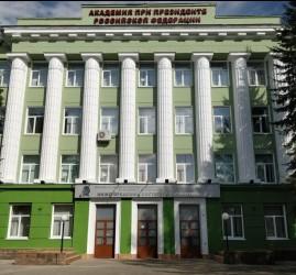 День открытых дверей в Нижегородском институте управления online