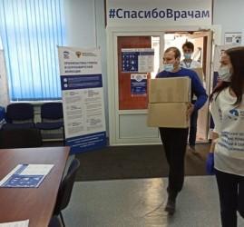Волонтерский центр в Нижнем Новгороде